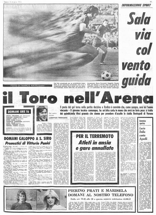 Il_toro_nell_arena